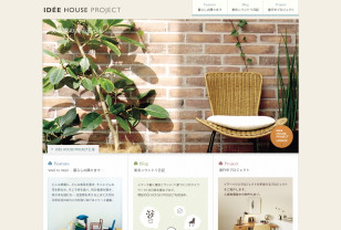 IDEE HOUSE PROJECT
