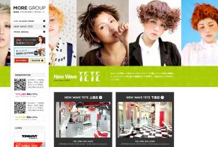 熊本市の美容室 モアグループ