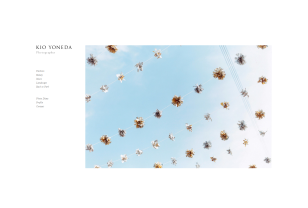 kio yoneda | photographer