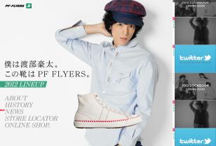 PF-FLYERS