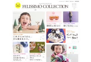 毎月しあわせ定期便 フェリシモコレクション|フェリシモ