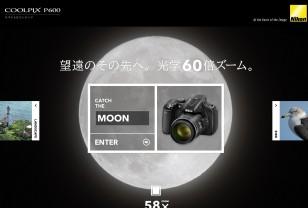 COOLPIX P600 スペシャルコンテンツ