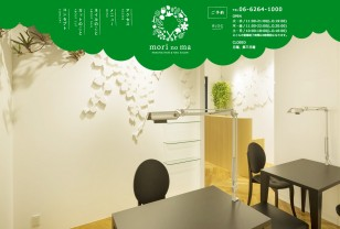 HEALING HAIR SALON – mori no ma –