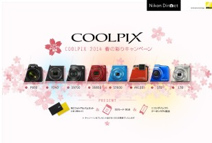 COOLPIX2014春の彩りキャンペーン|NikonDirect–ニコンダイレクト