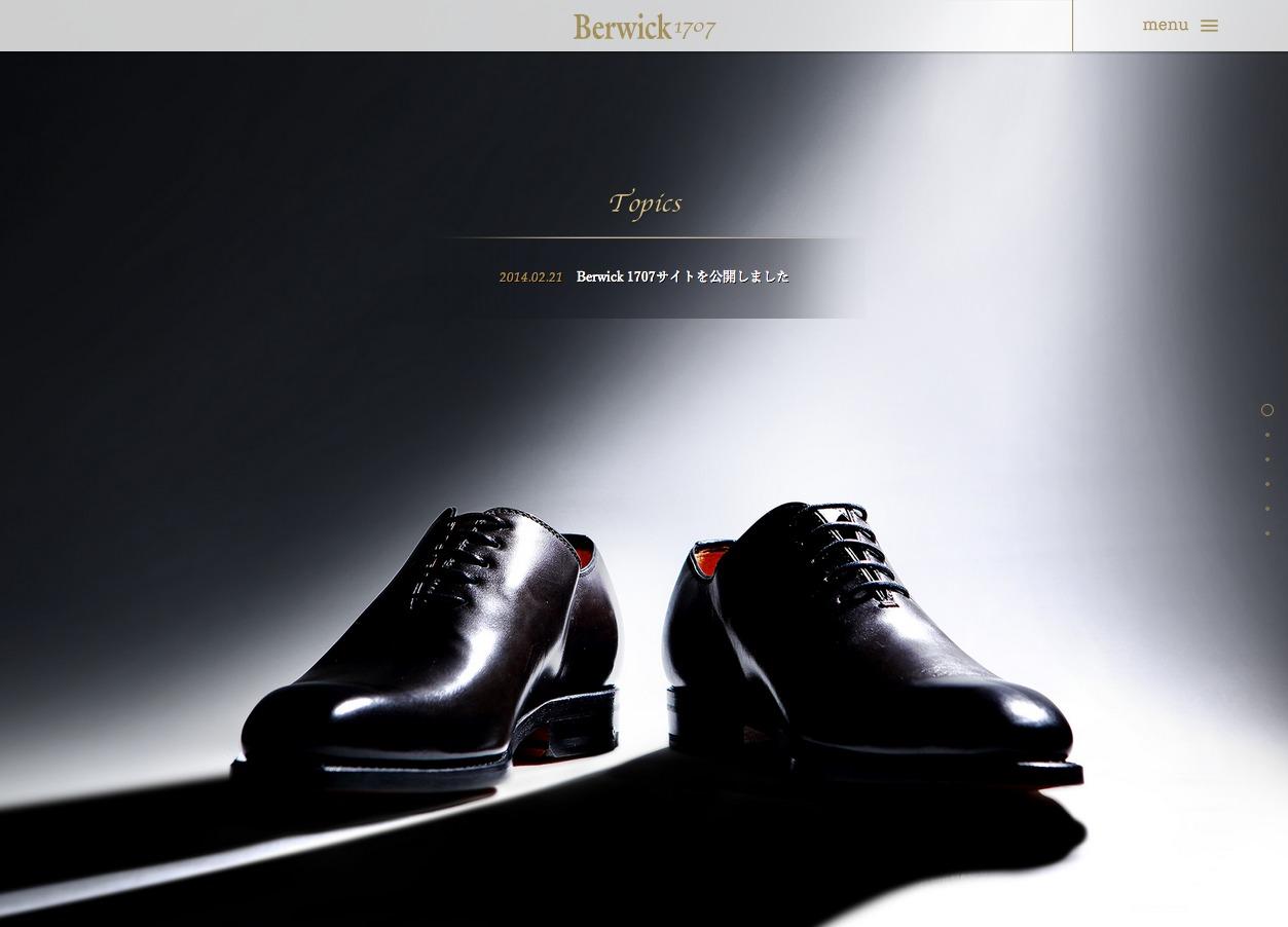 Berwick 1707|スペイン発グッドイヤーウェルト製法の革靴・紳士
