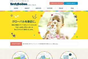 親子英語・ベビー&キッズシッター@ 神奈川・神奈川・東京
