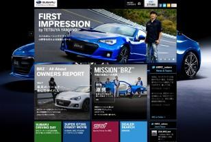SUBARU : BRZ Special Site   TOP
