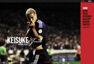本田圭佑オフィシャルWEBサイト Keisuke Honda Official Web Site