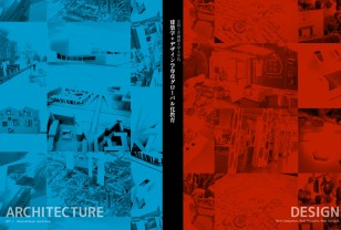 京都工芸繊維大学大学院 建築学&デザイン学専攻グローバル化教育