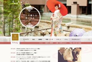 [公式]京都東急ホテルウェディング ~京のおもてなしが叶う結婚式を~
