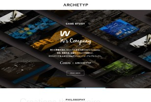 ARCHETYP Inc. | 株式会社アーキタイプ