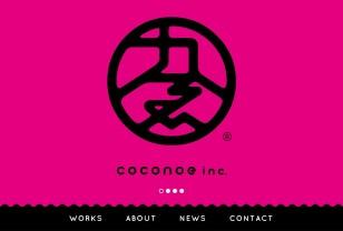 株式会社ココノヱ – coconoe inc.