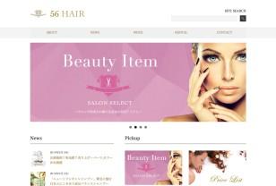 56hair 武蔵小杉・新丸子 美容室