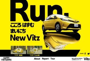 toyota.jp New Vitz | HAPPYFOOTWORK計画