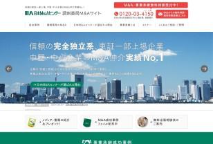 調剤薬局M&Aサイト|日本M&Aセンター|東証一部上場・M&A実績No.1