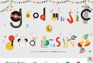 音楽制作プロダクション|DONGURIミュージック