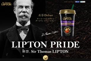 Sir Thomas LIPTON サー・トーマス・リプトン  Lipton(リプトン)