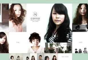 Organic&HairDesign canna [オーガニック&ヘアデザイン カンナ]