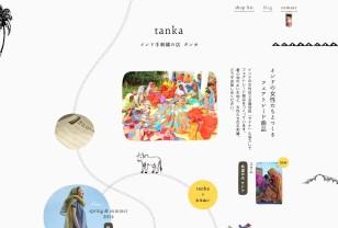 インド手刺繍の店 タンカ