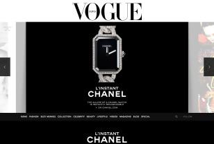 ファッション最新情報 | VOGUE