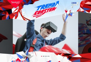 TREND COASTER – Yahoo! JAPAN
