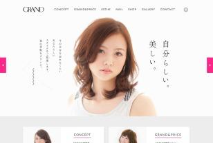 札幌美容室グラン(GRAND) ヘアーサロン・エステ・ネイルをトータルにご提案