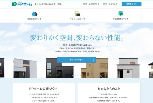 札幌の注文住宅、リフォーム、リノベーション|株式会社FPホーム