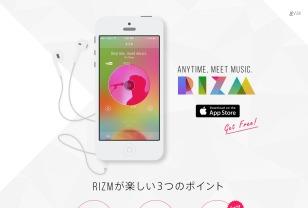 RIZM 好みや気分に合う音楽を自動レコメンド!いい音楽と出会えるiOSアプリ