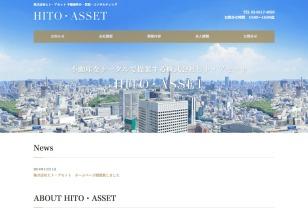 株式会社ヒト・アセット 不動産仲介・買取・コンサルティング
