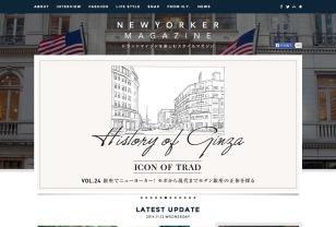 NEWYORKER MAGAZINE | ニューヨーカーマガジン