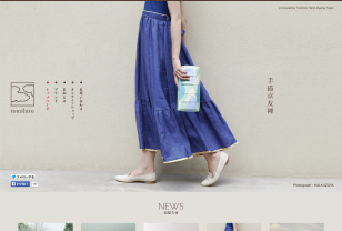 tomihiro|富宏染工株式会社|手描京友禅 京友禅の小物・着物の製造・販売