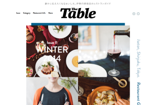 ISETAN The Table – 伊勢丹新宿店のレストランガイド