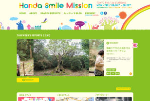 Honda Smile Mission|ホンダ スマイル ミッション|TOKYO FM / JFN
