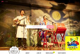 女子旅つくるプロジェクト|JTB × KOBE COLLECTION