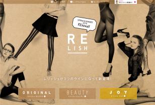 ストッキング、タイツのレッグウェアブランド | レリッシュ [RELISH] – アツギ