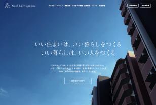 グッドライフカンパニー | Good Life Company | GLC