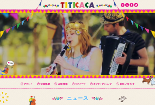 チチカカ 公式サイト TITICACA OFFICIAL WEB