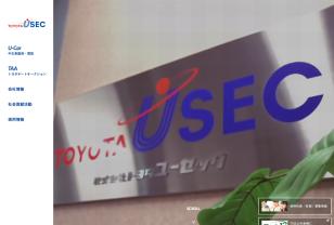 株式会社トヨタユーゼック