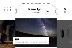Kino Iglu