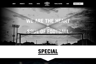 umbro |アンブロ サッカーと共に歩む生活