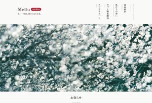 MeDu(めづ) | 梅花酵母から生まれた自然派スキンケア