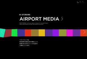 ベストクルーズ|羽田空港指定広告代理店