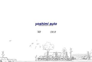 LINE UP | 吉見自動車株式会社|Yoshimi Auto Co.,Ltd.