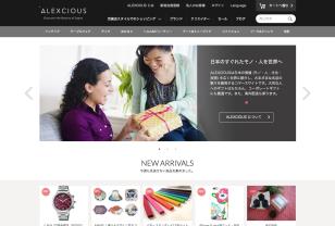 ALEXCIOUS | 日本のすぐれた モノ・ヒト あつめました。