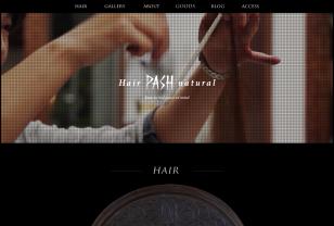 茨城県那珂市の美容院│Hair PASH natural ヘアー パッシュ ナチュラル