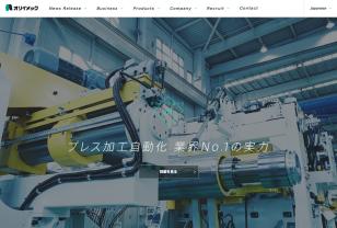 オリイメック株式会社 公式企業サイト
