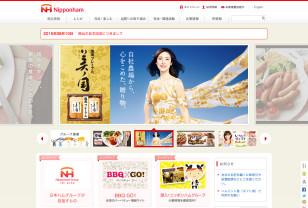 日本ハム株式会社 | ニッポンハム