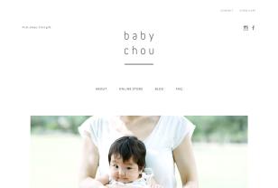 babychou(ベビーシュー) | ファーストシューズの制作販売