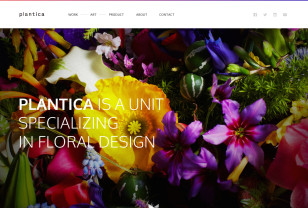plantica | 華道家/Flower Artist