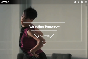"""TDKブランドサイト """"Attracting Tomorrow"""""""
